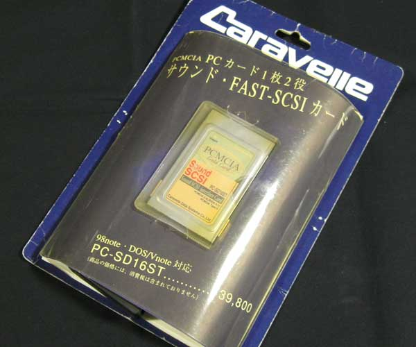 Caravelle_PC-SD16ST_box.jpg
