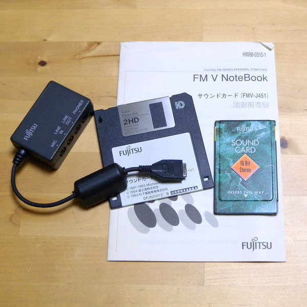 fmv-j451 card and dongle.jpg