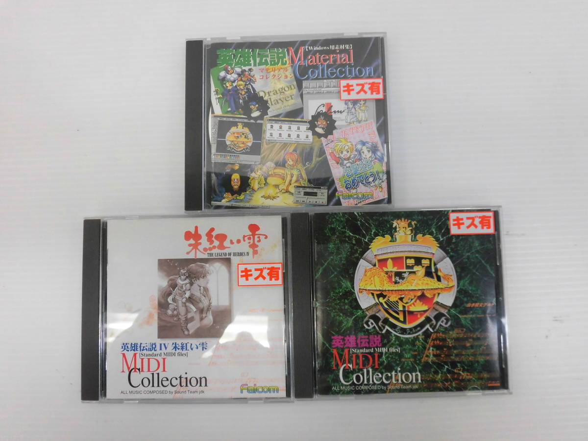 falcom midi 3 cd set.jpg