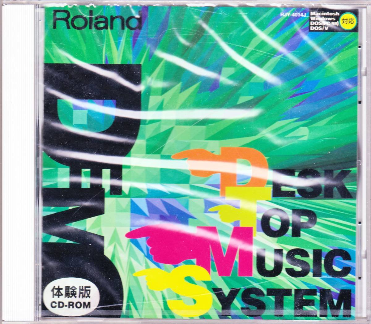 roldand demo cd 1.jpg
