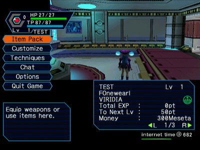 pso5.png