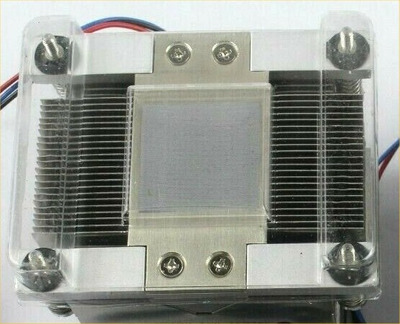 foxconn 478 fan 2.jpg